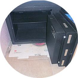Открытие электронного сейфа